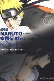 NARUTO THE MOVIE 5 (2008) ศึกสายสัมพันธ์