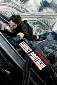 Mission: Impossible – Ghost Protocol ปฏิบัติการไร้เงา