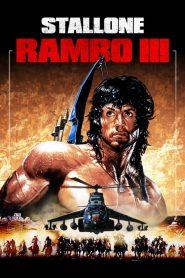 Rambo III แรมโบ้ 3