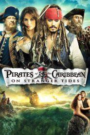 Pirates of the Caribbean 4 : ผจญภัยล่าสายน้ำอมฤตสุดขอบโลก