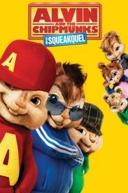 ALVIN AND THE CHIPMUNKS: THE SQUEAKQUEL (2009) อัลวินกับสหายชิพมังค์จอมซน 2