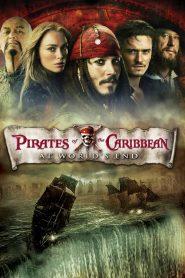 Pirates of the Caribbean 3 : ผจญภัยล่าโจรสลัดสุดขอบโลก