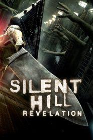 Silent Hill: Revelation เมืองห่าผี