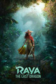 รายากับมังกรตัวสุดท้าย Raya and the Last Dragon