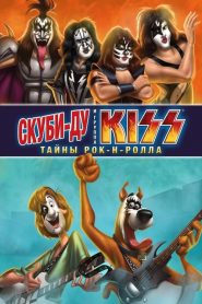 SCOOBY-DOO! & KISS: ROCK & ROLL MYSTERY (2015) สคูบี้ดู ไขปริศนาขาร็อคกับวงคิส