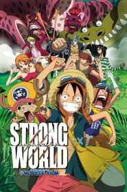 ONE PIECE THE MOVIE 10 (STRONG WORLD) ผจญภัยเหนือหล้าท้าโลก