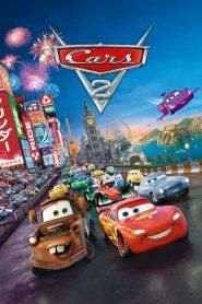 CARS 2 (2011) สายลับสี่ล้อ ซิ่งสนั่นโลก