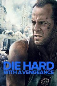 Die Hard 3 : แค้นได้ก็ตายยาก