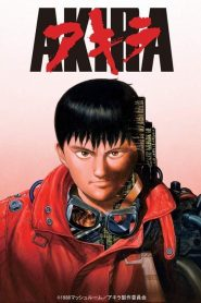 Akira อากิระ คนไม่ใช่คน (1988)