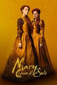 MARY QUEEN OF SCOTS (2018) แมรี่ ราชินีแห่งสกอตส์