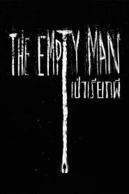 เป่าเรียกผี (2020) The Empty Man