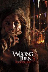 Wrong Turn 5 ปาร์ตี้สยอง