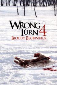 Wrong Turn 4 : ปลุกโหดโรงเชือดสยอง