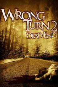 Wrong Turn 2 หวีดเขมือบคน 2