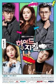 Hyde Jekyll, Me / Hyde Jekyll and I รักสามเส้าเรา 2 คน