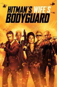 Hitman's Wife's Bodyguard แสบ ซ่าส์ แบบว่าบอดี้การ์ด 2