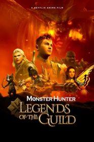 Monster Hunter: ตำนานสมาคมนักล่า