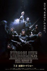 KINGSGLAIVE FINAL FANTASY : XV (2016) ไฟนอล แฟนตาซี 15 : สงครามแห่งราชันย์